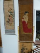 THREE JAPANESE SCHOOL SCENES OF FIGURES, TWO COURTESANS AND A MONKEY. ALL SIGNED AND/OR INSCRIBED,