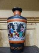 A PAIR OF ANTIQUE FRENCH BALUSTER VASES DECORATED WITH CLASSICAL FIGURES IN POLYCHROME AND