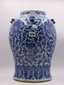 A LARGE CHINESE BLUE AND WHITE BALUSTER FORM JAR, SCROLLING FOLIAGE WITH FLOWERHEAD DECORATION AND