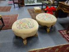 A PAIR OF UNUSUAL FRENCH CARVED GILTWOOD STOOLS WITH KNOTTED ROPE CARVED SUPPORTS AND DECORATION.