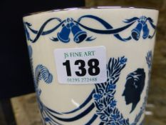 FOUR WEDGWOOD COMMEMORATIVE MUGS AND TWO OTHERS TO INCLUDE THE ERIC RAVILIOUS 1953 DESIGN CORONATION