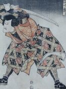 FOUR JAPANESE COLOUR WOODBLOCK PRINTS OF SWORDSMEN ALL SIGNED AND INSCRIBED. 35.5 x 24.5cms.