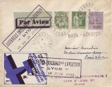 """Frankreich 1933, Ersttagsbrief mit MeF u.a. mit Mi.-Nr. 265 """"Staatsschuldentilgungskasse"""" auf Brief."""