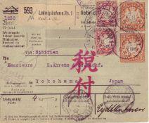 Bayern 1909, Mi.- Nr. 56y, 63y und 2 x 64y auf Paketkarte, gelaufen von Ludwigshafen nach Yokohama 4