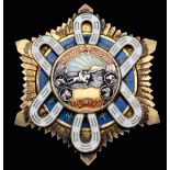 *Mongolia, Order of the Polar Star, 3rd type, no. 2709, Russian-made, with screwback suspension,