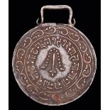 *Nepal, Nepal-Tibet War 1855-56, silver medal, 39mm (excluding suspension), very fine and rare.