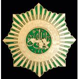 *Libya, Order of the Grand Conqueror, Grand Cross breast star, in silver gilt and green enamel, with
