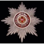 *Russia, Order of St Anne, breast star in silver, silver-gilt and red enamel, by Keibel, St