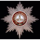 *Russia, Order of St Alexander Nevsky, breast star in silver, silver-gilt and enamels, by Keibel, St