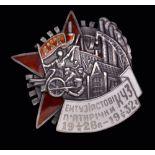 *Soviet Union, Ukraine, Five Year Plan in Kiev, Good Workman's badge in unmarked silver and enamels,
