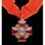 *Russia, Order of St Anne, Third Class neck badge, in gold and enamels, by Albert Keibel, St