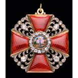 *Russia, Order of St Anne, Second Class badge in gold, diamonds and enamels, maker's mark indistinct
