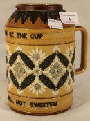A Doulton Lambeth stoneware jug