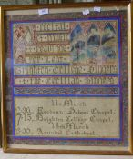 A gilt heightened religious text picture