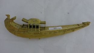 A 19th century Indian carved ivory model of a boat