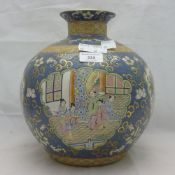 A Chinese spherical vase