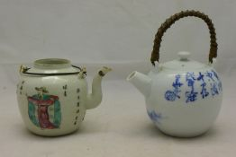 A Chinese teapot and another Japanese