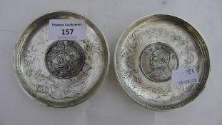 Two coin dishes
