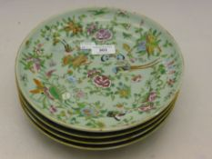 Four late 19th century Canton enamelled Chinese plates