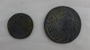 Two Middle Eastern/Islamic coins