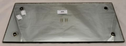 A British Rail mirror plate