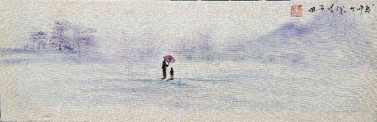 HADA (born 1971) Mongolian Serenity Oil on canvas 100 x 30 cm CONDITION REPORTS: