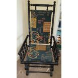 Vintage Rocking Chair American Style and Oak Display Cabinet No Reserve