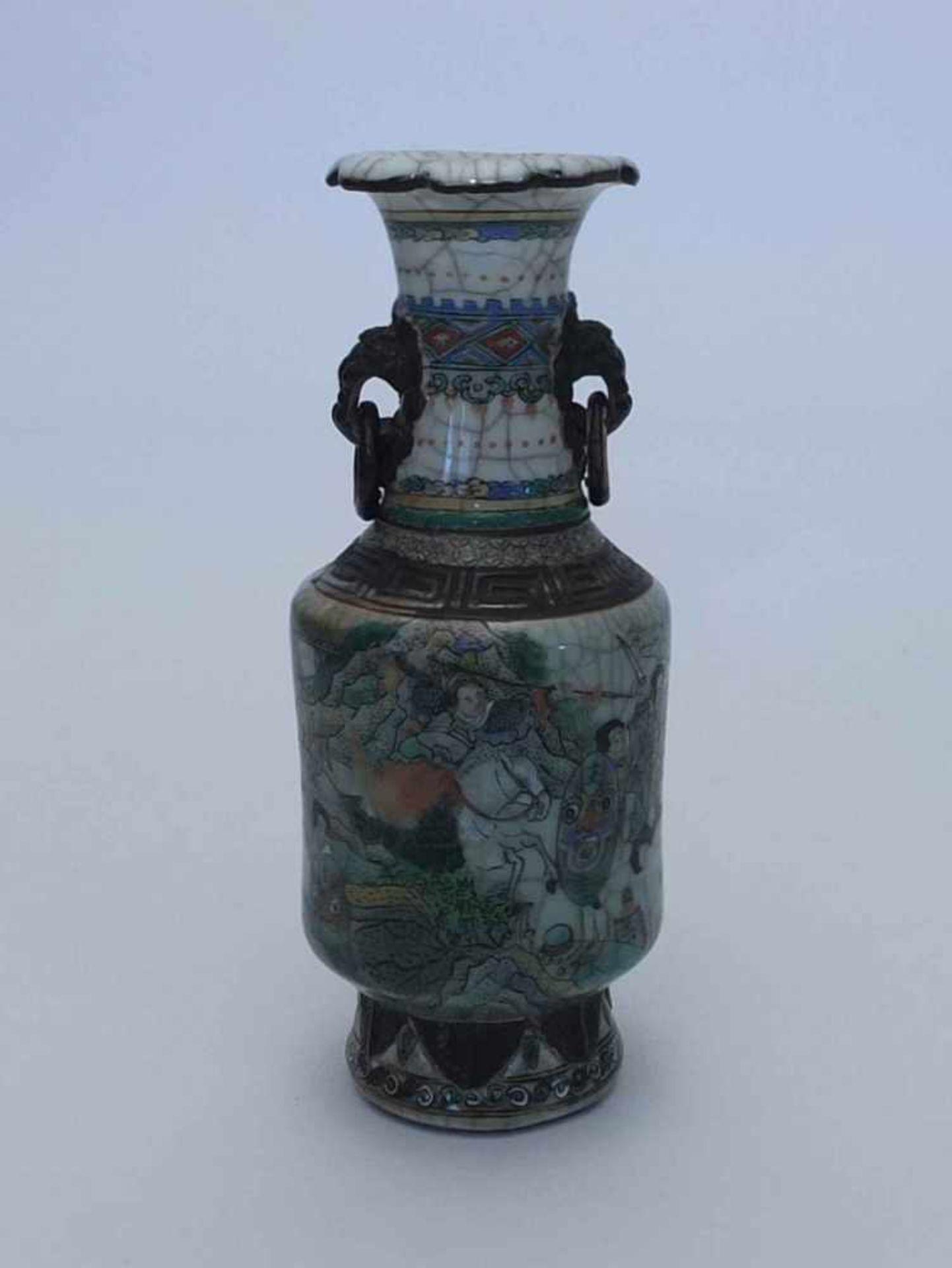 VASE, China, Marke Cheng huanian zhi (?), Porzellan, polychrom emailliert, Kunstkrakelee, braun - Bild 3 aus 3