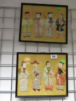 Lot 54 - 2x silk Chinese individual figures