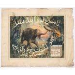 Original Vintage Advertising Poster Birdseye Tobacco Thomas Bear Sons Golden