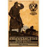 War Poster War Loan Austria WWI