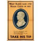 War Poster What Burns Said WWI UK