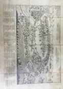 StichDie k&k Haupt- und Residenzstadt Wien, Ign. Eder: um, 1790, etwas stockfleckig,