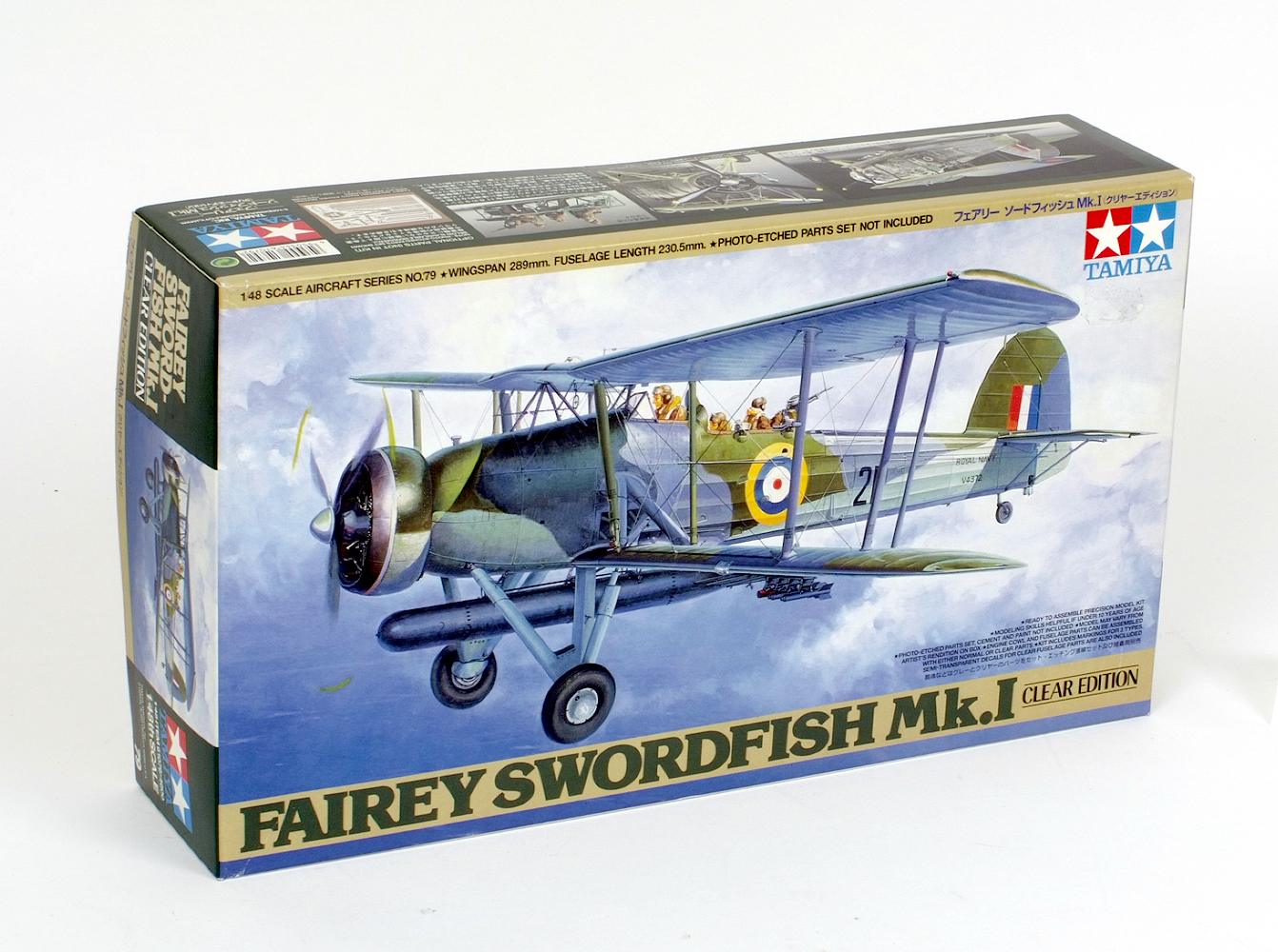 Lot 23 - Tamiya 61079*4600 Fairey Swordfish Mk.1 Clear Edition plastic model kit.