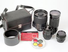 Sigma 600mm (NOT 500mm) Mirror Lens & Other Nikon Fit Manual Focus Lenses.