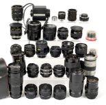 Lot 2A - Approximately 24 Various Lenses & Converters, etc.