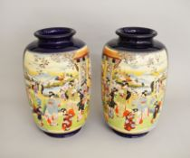 "A pair of Japanese ""Mirror"" vases. Height 48cm. Circa 1920's."