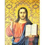 """Ikone, Russland Ende 19. Jhr.""""Christus"""", Tempera auf Holz, 33,5 x 25,5 cm"""