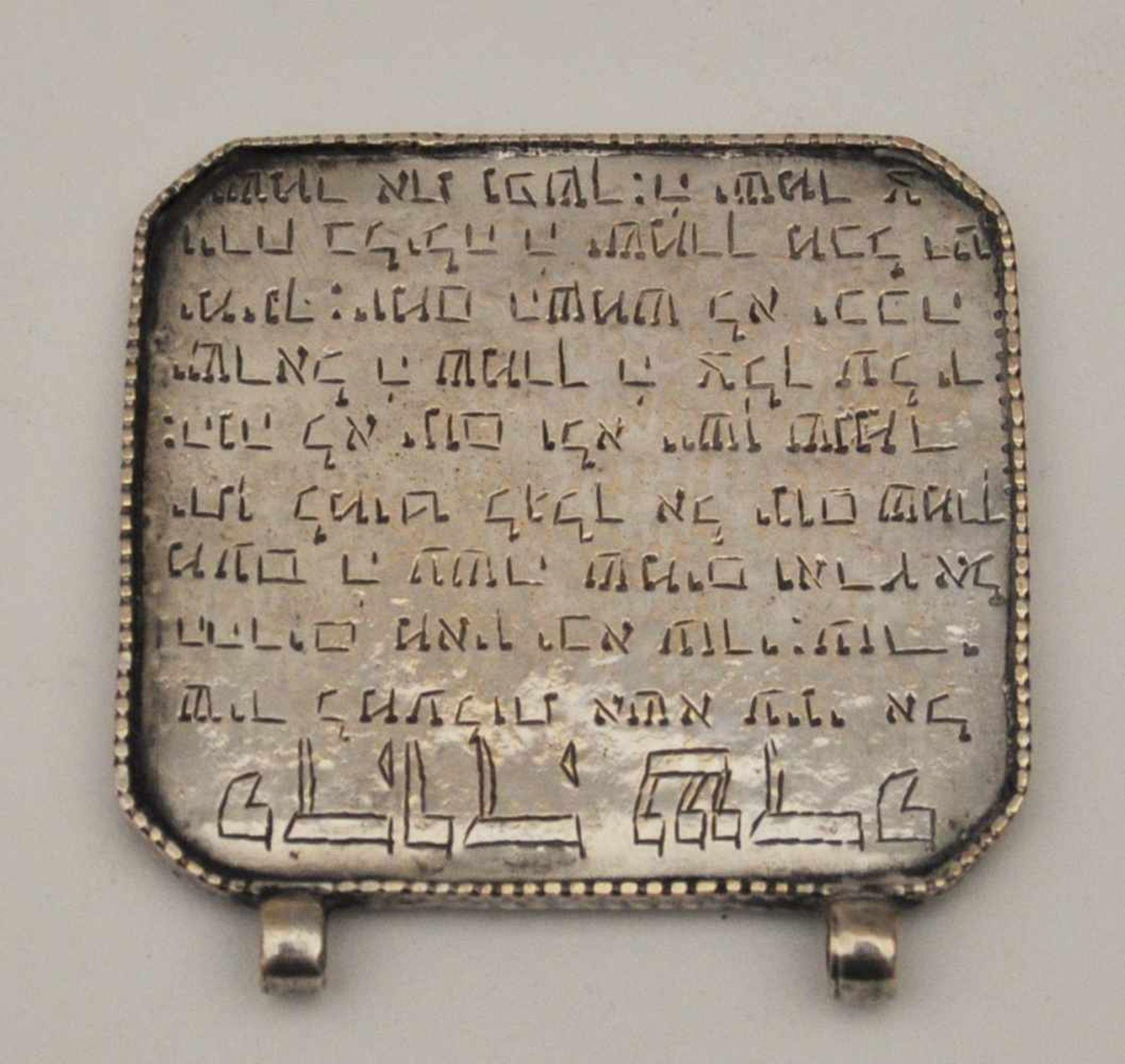 Los 36 - Gebetstafel, 18./19. Jh.Beschriftet mit 'Shir lemaalot',Silber, Gewicht 46 g, 7,5 x 7,5 cm