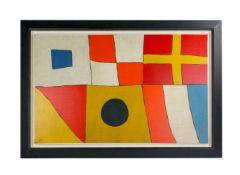 Tetsuo Mizu (1944 Japan) Suroit, Öl auf Leinwand, 50 cm x 80 cm, unten links P.F. bezeichnet, 1994