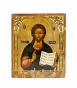 Ikone 'Christus Pantokrator' Russland, um 1850, Eitempera auf Holz, 31 cm x 26,1 cm, partiell