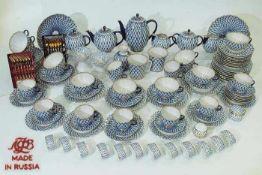Umfangreiches Tee-/Kaffeeservice. LOMONOSOV St. Petersburg. Umfangreiches Tee-/Kaffeeservice.