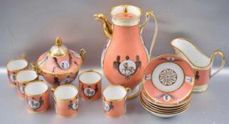 Kaffeeservice für sechs Personen, 15 Teile, gold verziert, Wandung mit griechischer Sagenfigur und