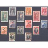 Türkei 1928, Smyrna - AusstellungMichelnummern 868-881 ungebraucht Pracht mit Originalgummiund