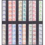 Bund 1977-1998 Rollenmarken 5er StreifenInsgesamt 102 verschiedenen Rollen 5er-Streifen