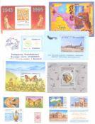 4x Usbekistan 1992-1995, mit Motiven! Tiere, Schmetterlinge,Flugzeuge, Märchen, Bauten.