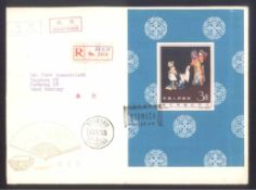 FDC, Block 8, People's Republic of China, Mei LangfangMei Langfang sounvenier sheet, on registered
