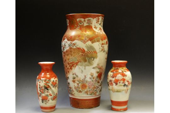 A Kutani Vase Decorated With Birds And Flowers Two Smaller Kutani