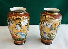 Pair of Japanese vases decorated with Dietys