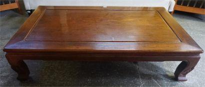 Modern hardwood rectangular coffee table